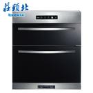 【買BETTER】莊頭北烘碗機 TD-3665L雙抽臭氧殺菌落地烘碗機(70公分) / 送6期零利率