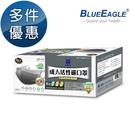 【醫碩科技】藍鷹牌 NP-12 台灣製 成人平面型防塵口罩 活性碳款 灰 50片/盒 多件優惠中