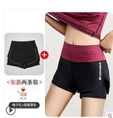 健身褲 運動短褲女夏季薄款新款健身寬鬆休閒跑步高腰瑜伽速幹防走光 瑪麗蘇