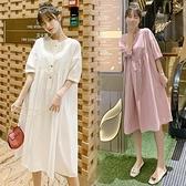孕婦連身裙 寬鬆短袖韓版孕婦裝 辣媽個性洋裝