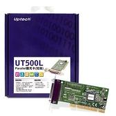 UPMOST UT500L Parallel 擴充卡(短版)