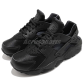 Nike 休閒慢跑鞋 Wmns Air Huarache Run 低筒 黑武士 全黑 黑色 氣墊 女鞋【PUMP306】 634835-012