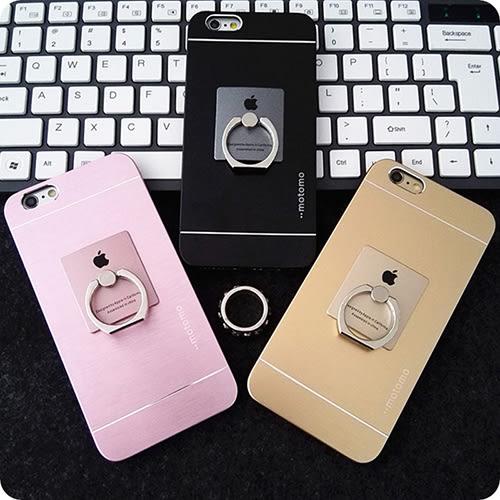 金屬 iPhone6s 手機殼 4.7 懶人支架 指環 蘋果 6plus 硬殼 5.5 防滑摔【魔幻甜心】
