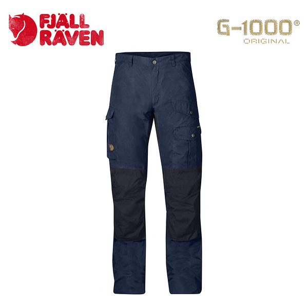 瑞典 Fjallraven Barents Pro Trousers G-1000 防潑水休閒耐磨長褲 男款 風暴藍/夜空藍 #81761