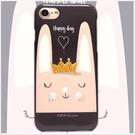 iPhone 7 Plus 客製化 手機殼 保護殼 皇冠兔兔