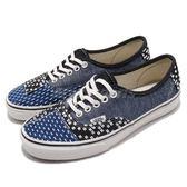 【六折特賣】Vans Authentic 基本款 藍 拼接 特殊紋路 復古 低筒 滑板鞋 休閒鞋 女鞋【PUMP306】 181010127