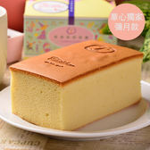 ☆【華心獨家彌月款】☆親親寶貝雙重甜蜜組☆蛋糕+餅乾10入(組)