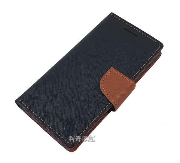 撞色皮套 小米 紅米 Note 4