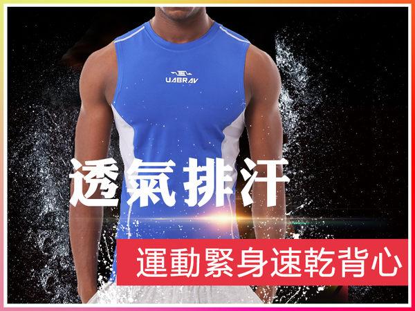 運動緊身衣透氣訓練衣 速幹衣 運動短袖背心內衣 防護衣 T恤 排汗衣 非nike pro