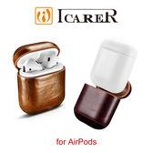 快速出貨 ICARER 復古油蠟 AirPods 手工真皮保護套