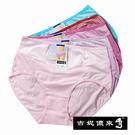 【吉妮儂來】12件組舒適竹炭底加大尺碼條紋織帶中腰棉褲