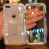 手機殼 蘋果7plus手機殼iPhone7抖音玻璃萬磁王8plus網紅7p男女款潮牌七  coco衣巷