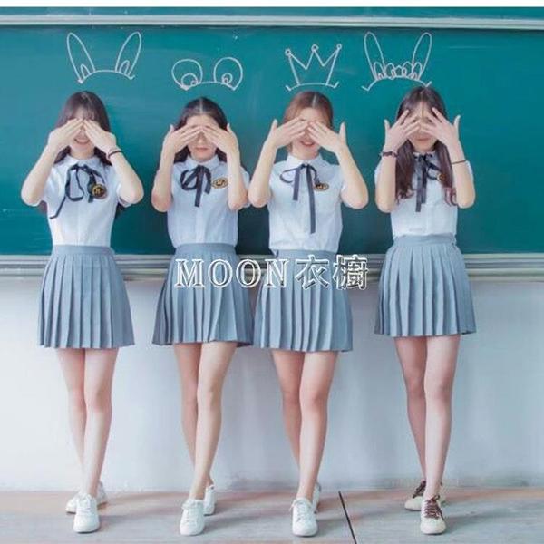 小時代校服套裝男女高中學生班服學院風韓國jk制服夏季日系水手服 SUPER SALE 交換禮物