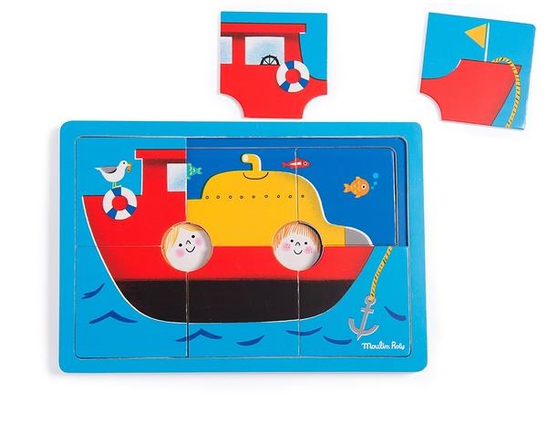 《 法國 Moulin Roty 》多層拼圖-潛水艇 / JOYBUS玩具百貨