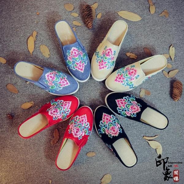 唐漢風坡跟高跟拖鞋民族風亞麻布藝繡花涼鞋布鞋居家外穿拖鞋 週年慶降價