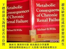 二手書博民逛書店The罕見metabolic consequences of c