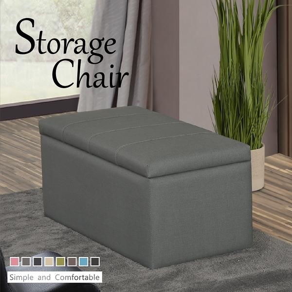 沙發【UHO】萊伊貓抓皮收納腳椅