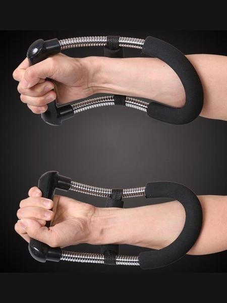 腕力器訓練器男手腕鍛煉器小臂力量臂力訓練握力器專業練手力碗力 童趣潮品