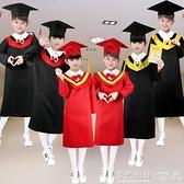 博士服裝兒童學院風幼兒園畢業禮服大合唱演出服套裝男女夏 怦然心動
