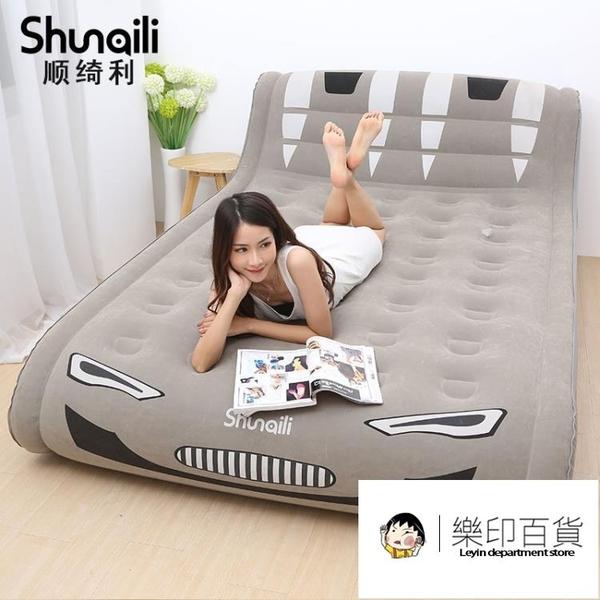 卡通充氣床墊家用雙人可愛單人充氣床加厚高折疊懶人打地鋪氣墊床 樂印百貨