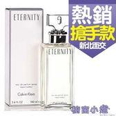 Calvin Klein cK Eternity 永恆女性淡香水 100ml
