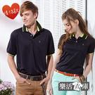 《情侶款》MIT簡約雙色涼爽吸濕排汗短袖POLO衫(黑色)● 樂活衣庫【BW873】