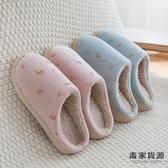 棉拖鞋女居家室內可愛男毛絨厚底防滑情侶家用包跟【毒家貨源】