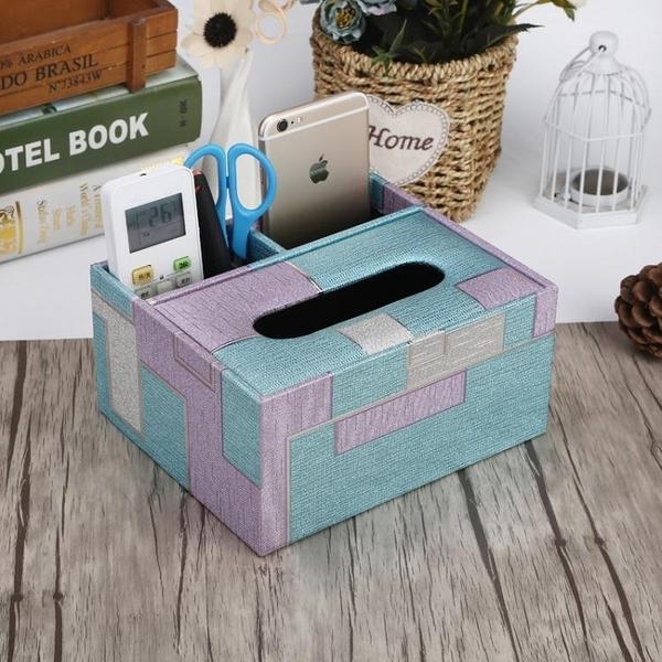 抽紙盒 歐式紙巾盒創意收納盒多功能桌面遙控器整理盒家用客廳抽紙