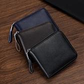 錢包皮夾 駕駛證皮套多功能真皮行駛證一體包個性拉鍊錢包短款證件卡包【快速出貨八折下殺】