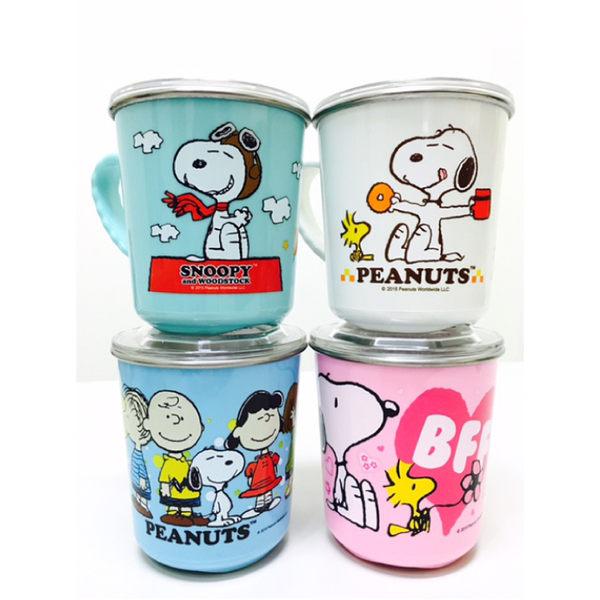 史努比Snoopy兒童不鏽鋼杯(附杯蓋)300ml