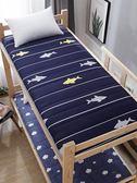 床墊加厚床墊單人1.2m學生宿舍0.9m墊被0.8一1.0米寢室90cm褥子上下鋪【巴黎世家】