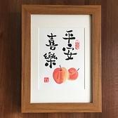 兩顆手繪蘋果~喜慶掛畫平安喜樂字畫擺臺寓意國畫書法相框裝飾畫 「夏季新品」