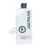 專品藥局 艾瑪絲 AROMASE 草本胺基酸每日健康洗髮精 520mL 【2010672】