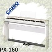【非凡樂器】CASIO卡西歐 PX-160 Privia數位鋼琴 香檳色 / 贈超值好禮(內述) / 公司貨一年保固