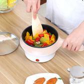 電小炒鍋 迷你小電鍋小型多功能1人-2人神器鍋單人用鍋宿舍學生鍋·Ifashion