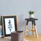 【歐雅系統家具】北歐拼色小圓椅-黑 / 茶几 / 北歐風 / 置物架 / 椅凳 / 多功能