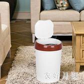 智能垃圾桶充電家用智能自動免腳踏時尚創意客廳 WD1869【衣好月圓】TW