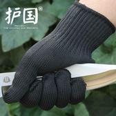 特賣防割手套加厚五級鋼絲防割手套防刃防刀防身手套防爆耐磨安全指勞保特種兵