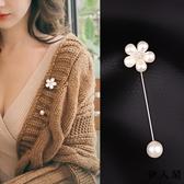 【伊人閣】珍珠胸針一字插針開衫領口小別針