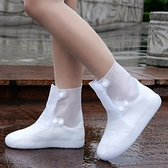 硅膠雨鞋套防水防滑加厚耐磨男女成人兒童夏天下雨靴套中高筒水鞋 初色家居館