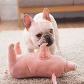 狗狗公仔玩具發泄玩具陪睡豬寵物用品公狗伴侶【桃可可服飾】