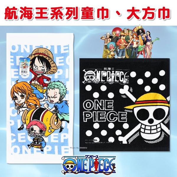【衣襪酷】One Piece 航海王/海賊王 印花童巾 大方巾