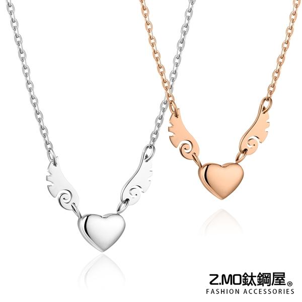 [Z-MO鈦鋼屋]白鋼愛心翅膀女性項鍊,甜美風格,可當鎖骨練佩戴,女生禮物送禮 單條價【ACS204】