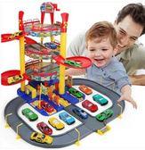 兒童益智多層軌道賽車合金汽車模型停車場玩具Eb15610『小美日記』