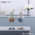 創意可愛樹脂動物小擺件家居酒櫃電視櫃房間裝飾品擺設生日禮物 618購物節