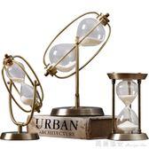 簡約現代沙漏計時器擺件客廳書房時間沙漏 創意金屬沙漏結婚禮物 全網最低價最後兩天igo