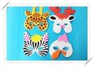 造型面具 EVA泡綿軟膠面具 動物面具 卡通面具 可愛面具 ( 1、2、3 ) /一個入 {促15}