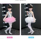 演出服 六一兒童爵士舞表演服亮片公主蓬蓬紗裙