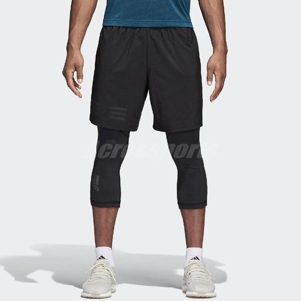 adidas 短褲 4KRFT Climacool Shorts 黑 透氣 運動褲 男款 【ACS】 CD7807