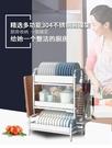碗架瀝水架晾放碗筷碗碟碗盤用品收納盒30...